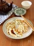 葱油餅(ツォンヨウピン)