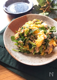 『オススメの副菜♡ふわふわ卵と三つ葉のツナ塩昆布炒め』