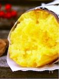 甘〜い石焼き芋みたいな焼き芋