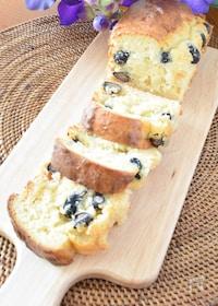 『ホットケーキミックスで作る甘酒と黒豆のケーキ♡お正月レシピ♪』
