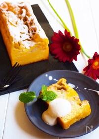 『豆腐deバナナカスタードケーキ』
