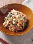 大豆と野菜の味噌和え