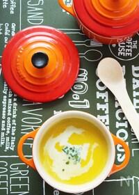『朝ごはんにも!白だし効かせた★かぼちゃの和風ポタージュスープ』