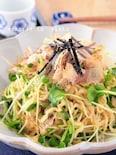 驚く美味しさ!切り干し大根の和風サラダ