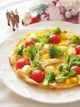 簡単!チーズと野菜のオープンオムレツ