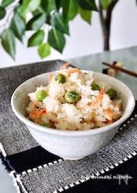 『だしで炊く*桜海老とえんどう豆の炊き込みご飯』