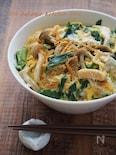 時短朝ごはん。レンジで!野菜たっぷり衣笠丼