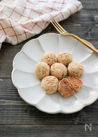 『材料3つで簡単♪きな粉豆腐トリュフ風おやつ』