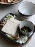 レンジ5分であったか湯豆腐♪塩昆布たれでさらに簡単ウマい!