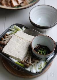 『レンジ5分であったか湯豆腐♪塩昆布たれでさらに簡単ウマい!』