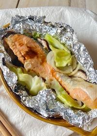 『トースターで!鮭のちゃんちゃん風ホイル焼き』