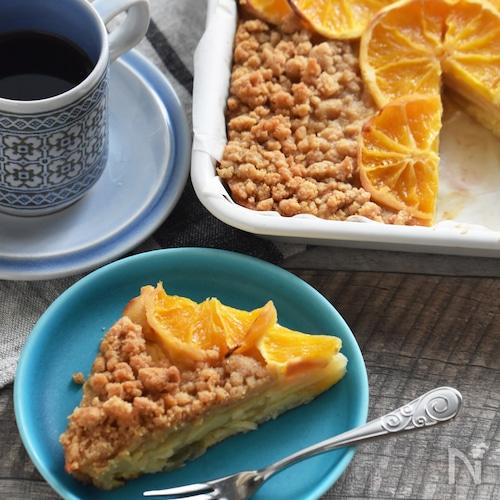 【バター不使用】りんごとオレンジのガトーインビジブル。