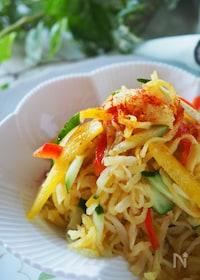 『カレー味の切り干し大根サラダ*電子レンジで簡単作り置き!』