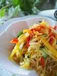 カレー味の切り干し大根サラダ*電子レンジで簡単作り置き!