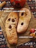 ハロウィンのおばけカレーパン