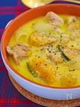 【冷凍野菜で簡単】チキンとかぼちゃのミルク煮