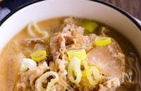 じんわり美味しいっ♡家族大絶賛【豚肉と大根の春雨みそスープ】
