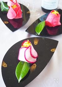 『【すし酢で簡単混ぜるだけ】紅だいこんで椿の花寿司』
