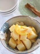 長芋のレモン醤油和え