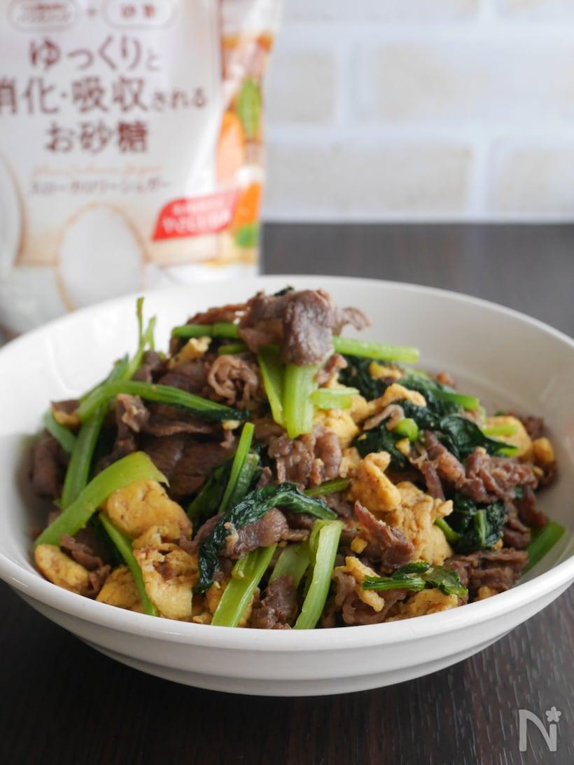 和風の小松菜と牛肉炒め