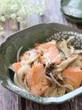 マリネ液が激旨♡鮭と新玉ねぎと舞茸のポン酢粒マスタードマリネ