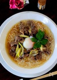 『めんつゆで簡単牛肉にゅう麺』