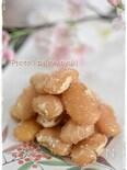 【圧力鍋】甘さ控え白花豆の甘納豆