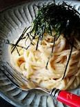 イカとタラコのクリームパスタ~燻製バター風味~