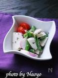 カブとインゲンのアンチョビチアシードサラダ