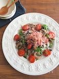 簡単☆ベーコンとアンチョビのマッシュルームサラダ