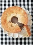ふわふわ小豆と豆乳のシフォンケーキ