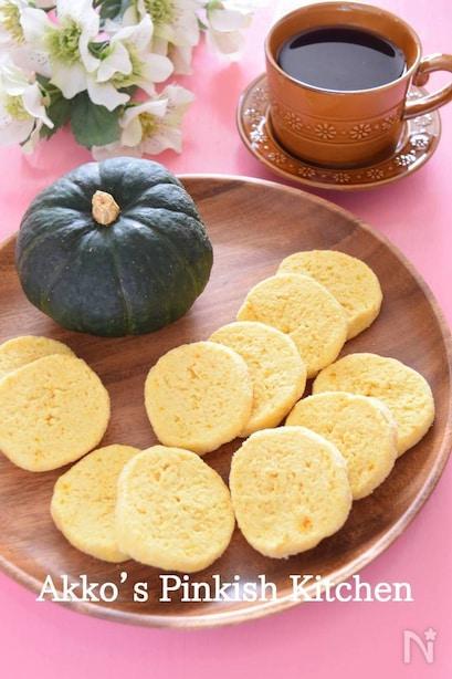 かぼちゃの色がきれいに出た素朴なかぼちゃクッキー