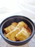厚揚げ白菜ロールの味噌煮込み