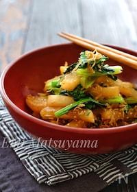 『カルシウム補給に!*大根と小松菜のじゃこ炒め*常備菜』