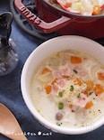 朝食に具沢山ミルクスープ#作り置き#ストウブ