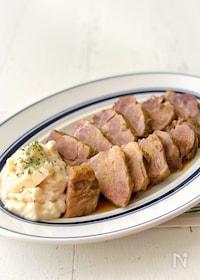 『驚きの柔らかさ!*ハニーマスタード煮豚*作り置き・おもてなし』