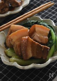 『お箸で切れるやわらかさ♪ 基本のトンポーロー(中華風角煮)。』