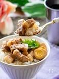 激ウマ魯肉飯(ルーローハン) 豚バラの下茹でサッパリ!