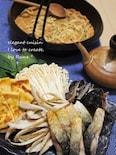 炙り鯖の酒かす味噌の土手鍋風