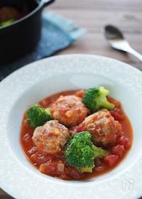 『トマト煮込みのミートボール』