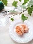 【離乳後期】鮭のハンバーグ