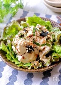 『簡単なのに美味しすぎ♡『和風お豆腐サラダ』』