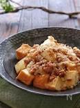 【らくレピ】レンジで簡単!新玉ねぎとひき肉と厚揚げのとろみ煮
