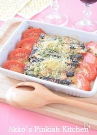 『イワシとトマトの香草焼き おもてなしにも♪』