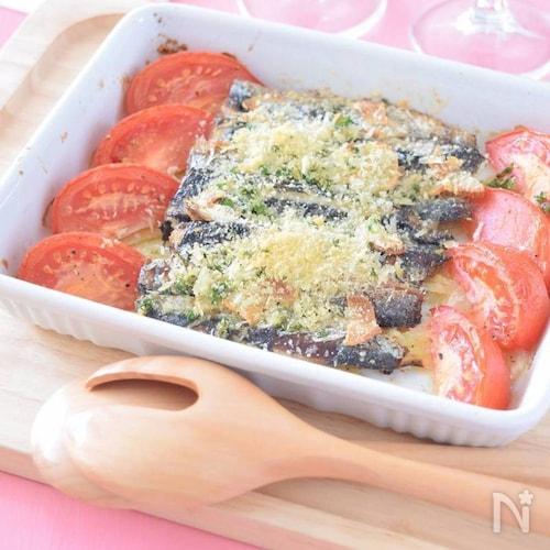 イワシとトマトの香草焼き おもてなしにも♪