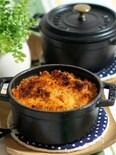 里芋と海老のスコップコロッケ