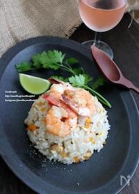 『海老のせナンプラー炊き込みご飯』