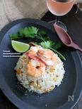海老のせナンプラー炊き込みご飯