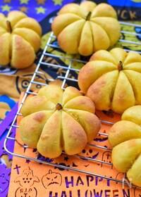 『ヤバ旨♡ベーコンチーズのかぼちゃパン♡』