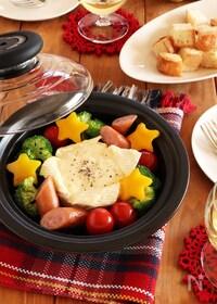 『レンジで簡単!カラフル野菜のチーズフォンデュ』